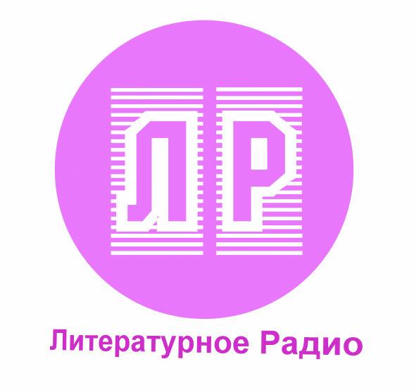 Портал skydiver42.ru – это самая удобная возможность слушать радио онлайн бесплатно в хорошем качестве в прямом эфире без рекламы и регистрации!